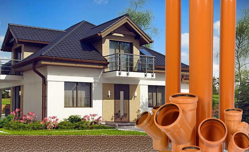 Выбор труб для загородного дома
