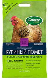 Куриный помёт «Добрая сила» в гранулах