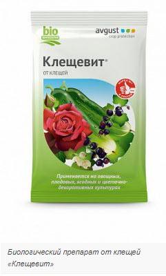 Биологический препарат от клещей «Клещевит»