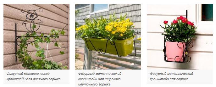 горшки для цветов за окнами квартир